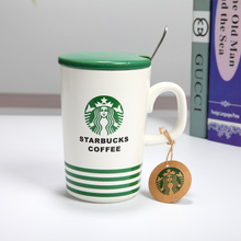 Creative Gift Contracted Coffee Mug