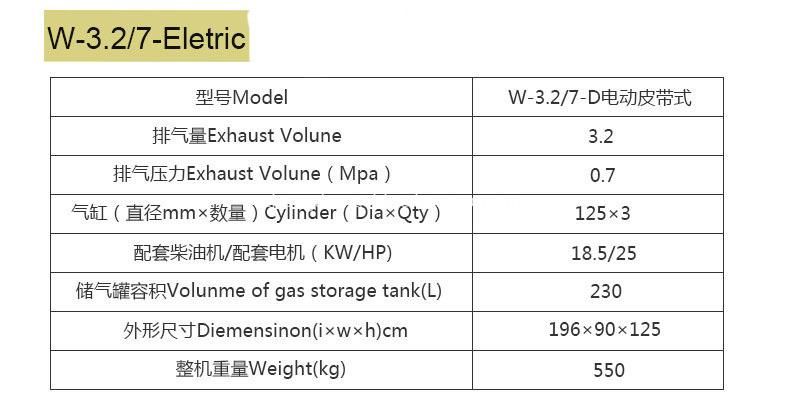 Mini-Piston-Air-Compressor-Eletric