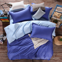Solid Plain Color Cotton Duvet Cover Bedsheet Bedding Set