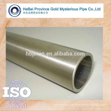 20Cr 5120 17Cr3 Low Alloy Seamless Steel Tube/Pipe China