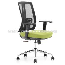 Хорошее Качество Офис Вращающееся Кресло