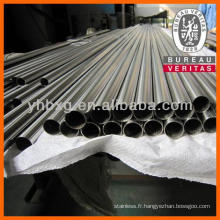 Prix 316 acier inoxydable sans soudure Tube/tuyau tuyau tressé