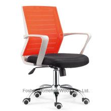 Feito na China New Design Mesh Office Task Chair Swivel (HF-M16B)