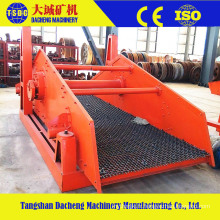 Mining Machine Stone Vibrating Screen