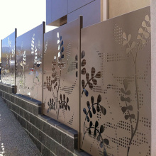 Decorative Metal Privacy Fence Panels