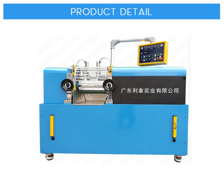 detail 4 Inch Heating Type Milling Machine