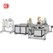 Anti Dust Disposable Mask Machine for Labor Protection