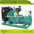 Factory price 35Kva Cummins diesel generator, powered by Cummins 4BT3.9-G1/2 engine