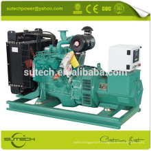 Open/silent type 30Kva Cummins diesel generator, powered by Cummins 4B3.9-G2 engine