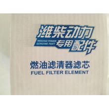 Élément de filtre à carburant Weichai Wp12 avec haute quanlity