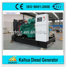 138Kva Open Type Gas Generator Set