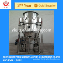 FL Series Fluidized Granulator