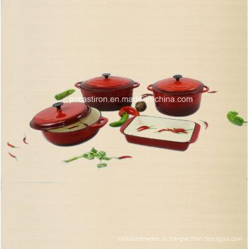 Набор из 4 предметов чугунной посуды 4PCS