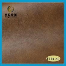 Мягкая синтетическая кожа для софы с высоким качеством (Hongjiu-818#)