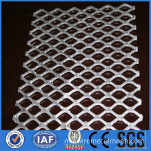 Concrete Reinforcing Mesh Expanded Metal