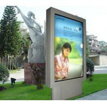 65 pouces LCD dynamique