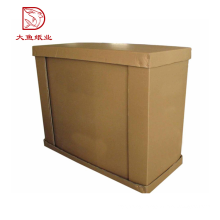 Made in China new popular wholesale clamshell choker packaging box