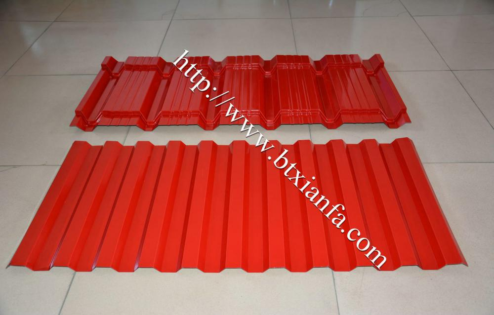 Roof Tile Cutter for Sale