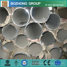 Multifunctional Solid 5456 Aluminium Pipe Golden Supplier in Alibaba