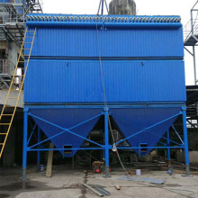 Customized for Industrial Boiler Dust Collector Biomass boiler high temperature dust collector supply to Niger Suppliers