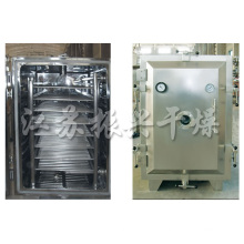 Сушилка FZG сушилка Электронный квадратный статический вакуумный сушильный сушильный аппарат