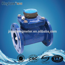 Detachable Big Diameter Water Meter