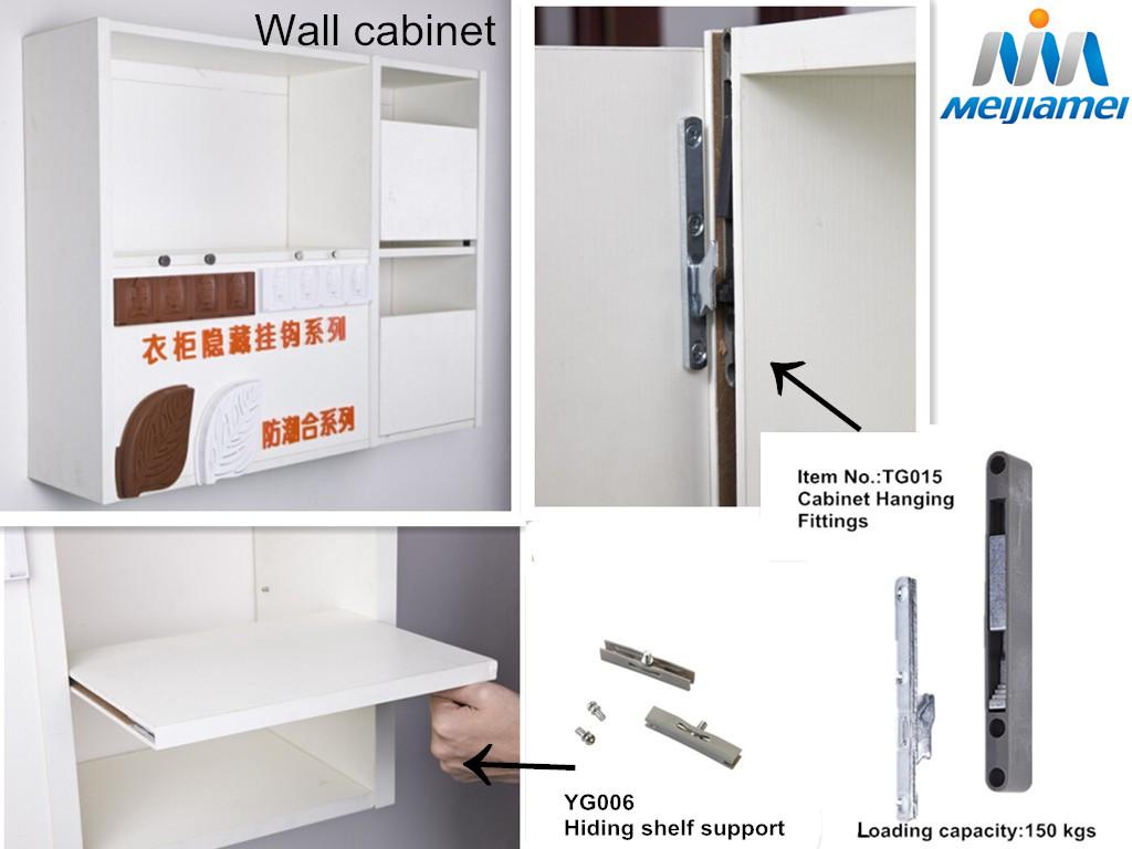 TG015 cabinet hanger