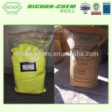 Rubber Chemical TMTM C6H12N2S3 Powder/Oily Powder Form TS