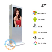 47 inch waterproof IP 65 floor standing sunlight readable display for advertising outdoor kiosk