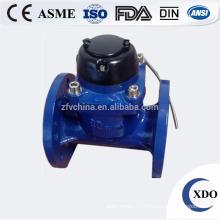 XDO-PDRRWM-50-300 горячей продажи фотоэлектрических удаленного чтения фланец водомера