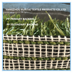 High standard synthetic grass backing fabric