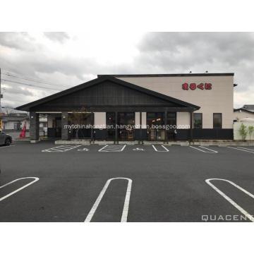 The Prefabricated house of Japan Coffee Shop