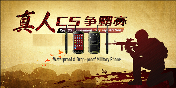 Waterproof & Drop-proof Military Phone