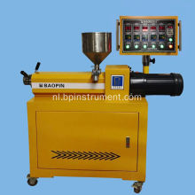 Single screw exturder / Equipment control