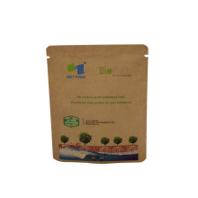 compostable bio eco cellophane material flat bag small