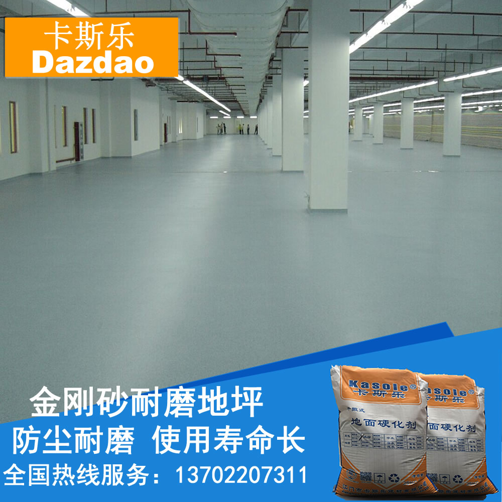 Light Gray Non-metallic Flooring Materials