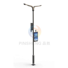 PINSHENG Outdoor Galvanized Smart Light Pole Integrated LED Street Lighting Pole with 4G 5G Cloud Based Station Wifi