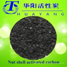 Cáscara de nuez carbón activado para filtro de agua de carbón activado industrial