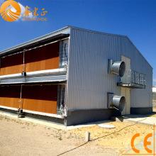 Maison préfabriquée en acier à poulet (PCH-15)