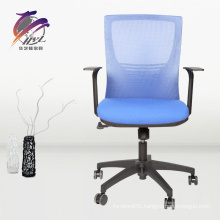 Modern Green High Back Mesh Office Furniture Chair