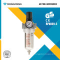 Rongpeng R8039-2 Air Filter & Regulator Air Under Coating Gun Air Tool Accessories