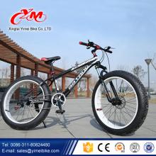 сделано в Китае дешевой цене пляж Крейсер велосипед жира , 26x4.0 Крейсер пляжа жир велосипед , хорошее 21speed пляж Крейсер жира велосипед