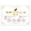 ISO 9001 Plastic Petvc Material Metro Cards