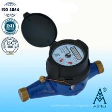 Латунный измеритель расхода воды IP68