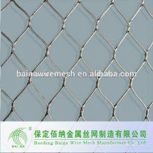 Rede de malha de aço inoxidável de aço inoxidável forte