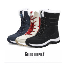 Thick chunky sole High-top non-slip outdoor fashion waterproof warm women's winter snow cotton boots