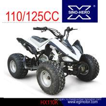 110cc автоматическая Детские Atv