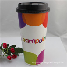 12oz Disposable Paper Coffee Cup with Lid