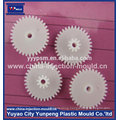 Various Style OEM Wide Varieties auto part plastic gear injection mold