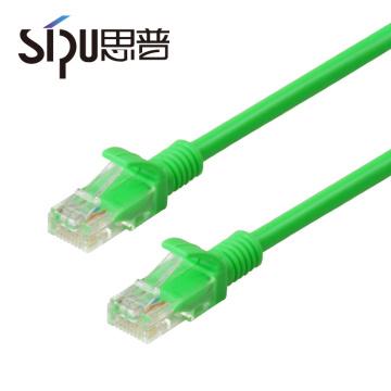 SIPU 7 / 0.12 cca pvc plusieurs couleurs cat5e communication utp cordon cordon